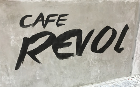 The Cafe Revol sign
