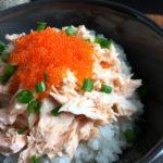 Poached Salmon Tobiko Bowls