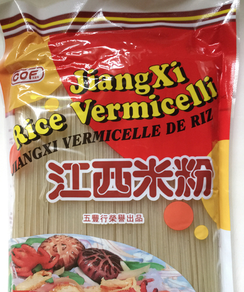 Savory Vietnamese Beef Vermicelli A Day In The Kitchen